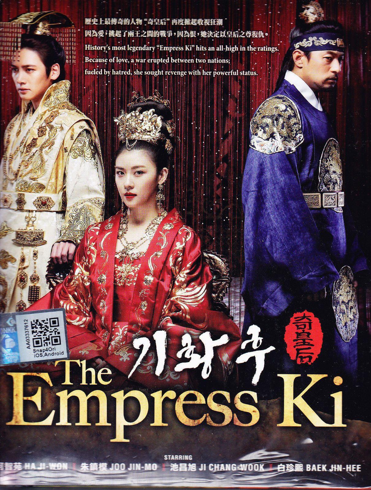 KOREA DRAMA DVD THE EMPRESS KI 奇皇后 Ha Ji-Won Baek Jin-Hee