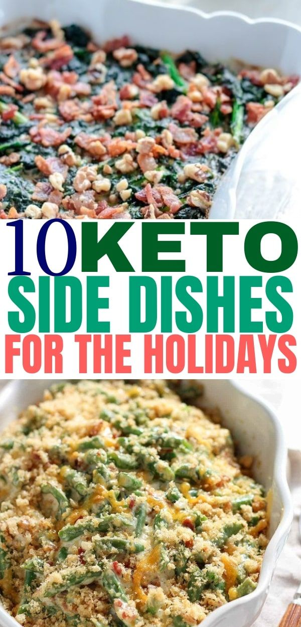 10 Easy Keto Side Dishes That are Perfect for the Holidays images