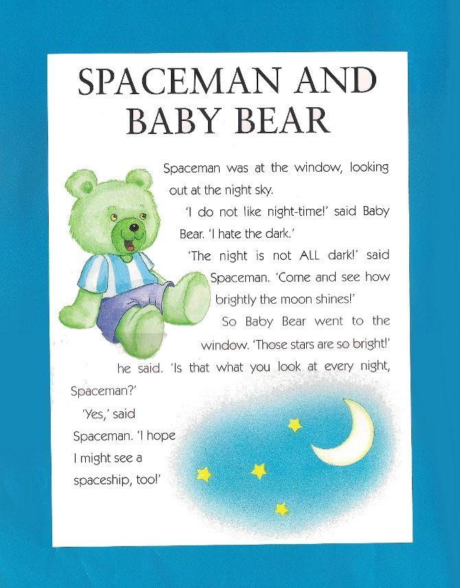 Кузовлев 5 класс книга для учителя ещккуте