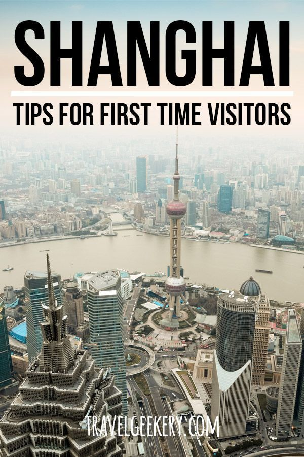 Collection of 25 Shanghai travel tips to make your first visit to Shanghai China a lot easier and your Shanghai travel a lot smoother. Prepare in advance and don't be shocked by the culture shock many travellers experience in Shanghai. Including practical info on getting around Shanghai and some tips from locals and expats. You'll make your first trip to Shanghai much more enjoyable if you click to read the post because it includes all you need to know before visiting Shanghai. #shanghai #china