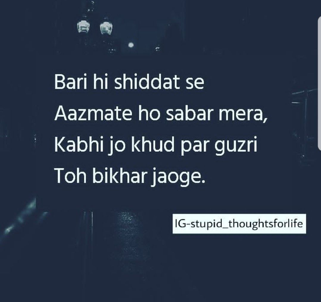 Pin By Vikash Anand On Hindi Quotes Feelings Pinterest Quotes