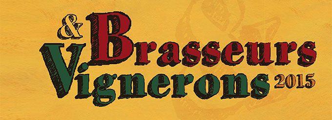 Un salon Brasseurs et Vignerons à Quessoy dans les Côtes d'Armor les 7 et 8 mars 2015 !