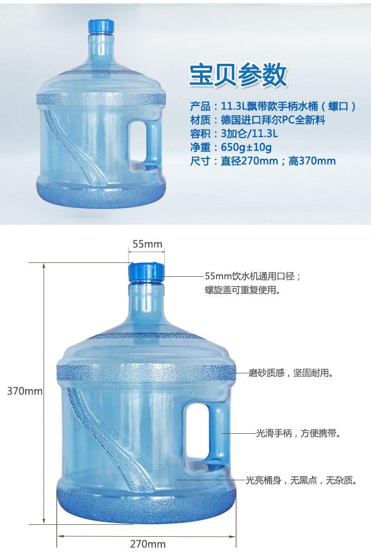 gallon size water bottle - Mersn.proforum.co