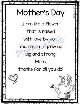 mothers day poems for kids. Mothers Day Poem for Kids  Like a Flower Printable Pre