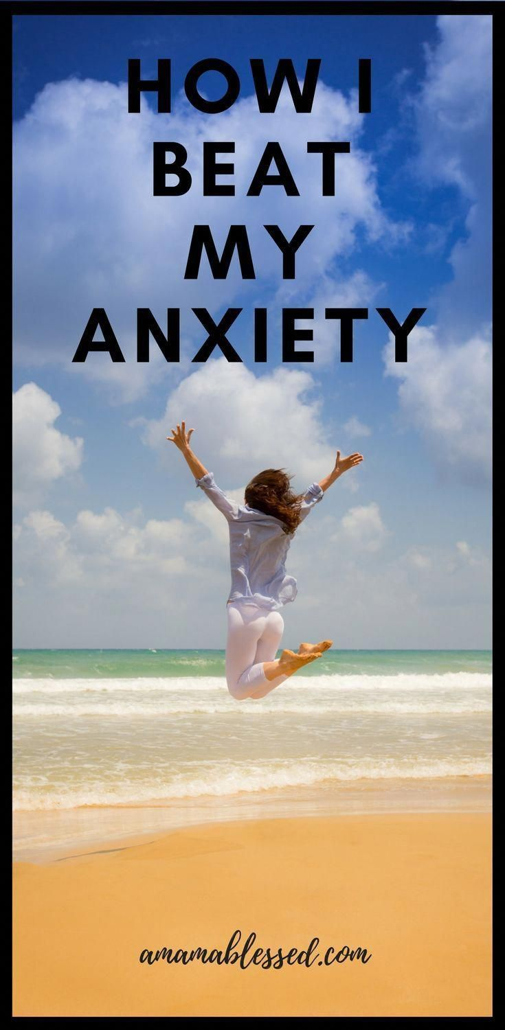 Conquering anxiety without medication