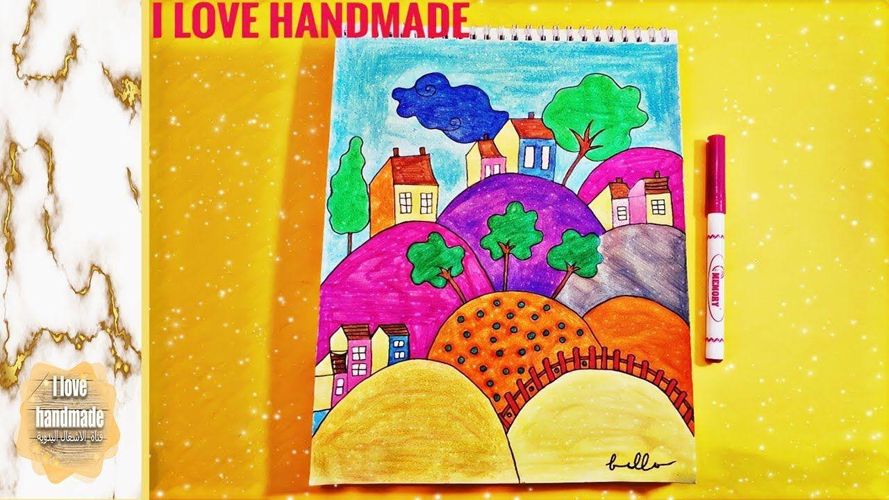 Draw A Landscape Scenery Of Houses كيفية رسم جبال وأشجار مع منازل صغيرة Art Painting Handmade