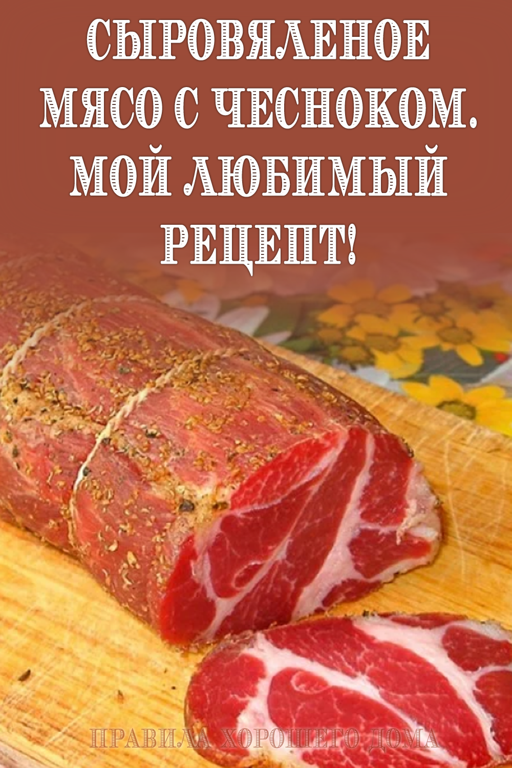 Roasted meat with garlic. My favorite recipe- #recipes #meat...- Roasted meat with garlic. My favorite recipe- #recipes #meat #cooked  -#mancasualshoesbrown #mancasualshoesdress