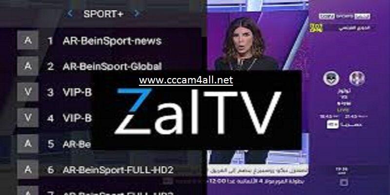World Of Iptv Iptv Sport Zaltv Free Iptv Links List Download Vlc Smart Tv Extreme Iptv Apk Iptv M3u8 Television Online Coding Server Life