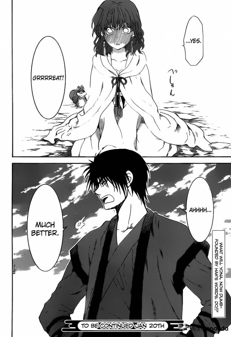 Hak Finally Confessed In His Own Rough Way Akatsuki No Yona