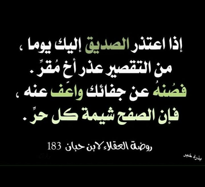 الصديق Arabic Calligraphy Calligraphy