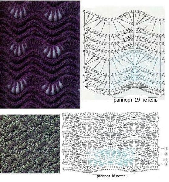 Crochet patterns-purple1.jpg   crochet pattern   Pinterest   Buscar ...