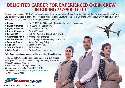 us bangla airlines job circular 2017 us bangla airlines is looking for passionate caring - Airline Management Jobs