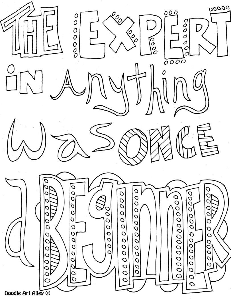 Expert In Anything Was Once A Beginner