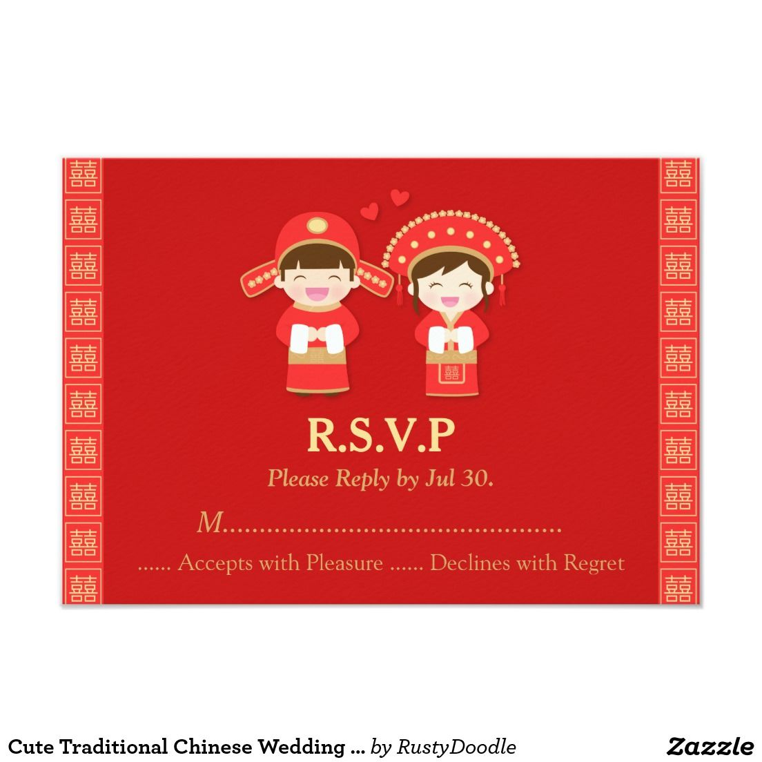 Cute Traditional Chinese Wedding Rsvp 3 5x5 Paper Invitation Card