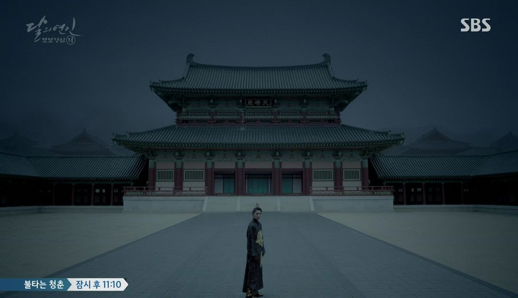 Moon Lovers: Scarlet Heart Ryeo: Episode 20 (Final) » Dramabeans Korean drama recaps
