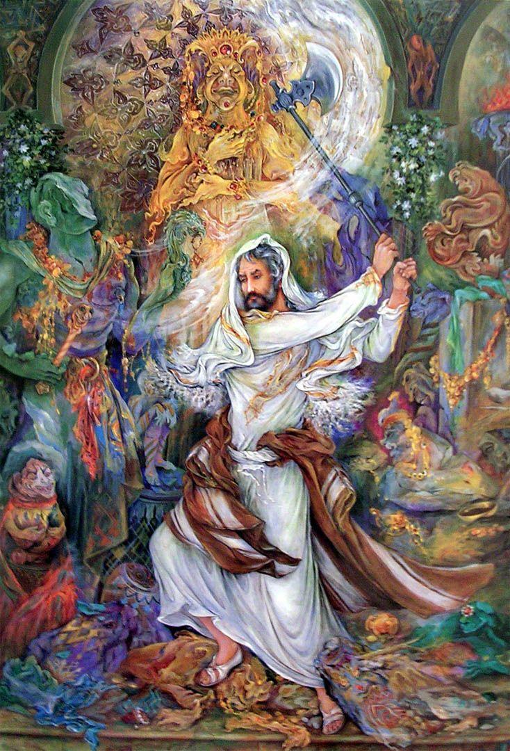 Картинки по запросу mahmoud farshchian karbala