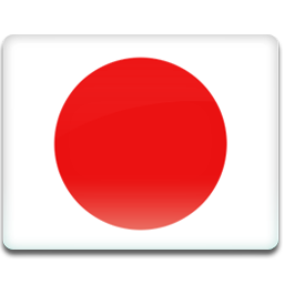 Embassy Authentication Commercial Documents Preparation Embassy And Consulate Certification Maryland Japan Flag Japan Custom Icons
