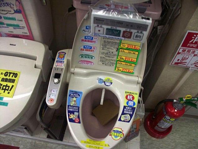 A Growing Trend Aka Smart Toilets The Japanese Are Well