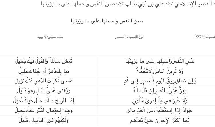 Pin By Suhadalotaibi On جمال اللغة العربية Math Math Equations