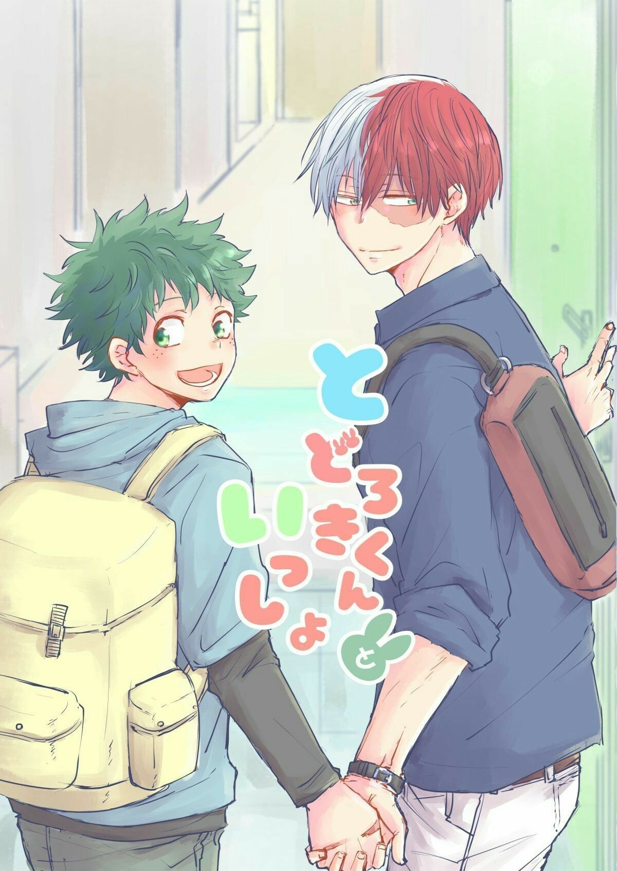 Pin On Tododeku