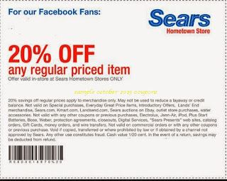 sears hardware coupons printable