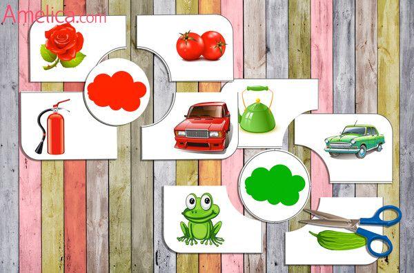 учим цвета развивающая игра для детей скачать | Игры, Дети ...