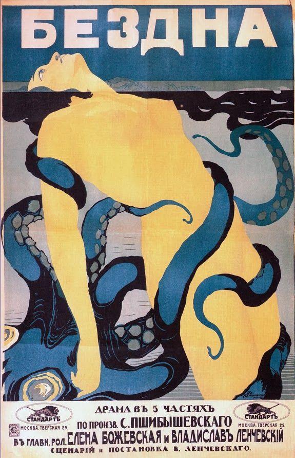 Topiel (Abyss) (Wladyslaw Lenczewski; 1917)