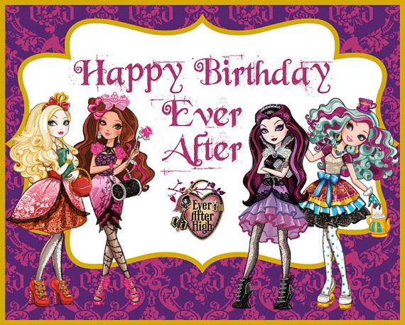Ever After High Birthday Sign Party Decoration Printable Poster