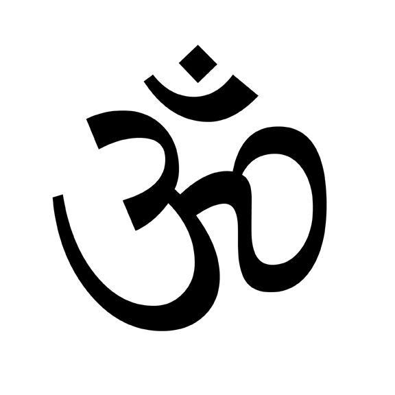 The Symbol Above Represents Inner Peace And Tranquility Ohm Peace