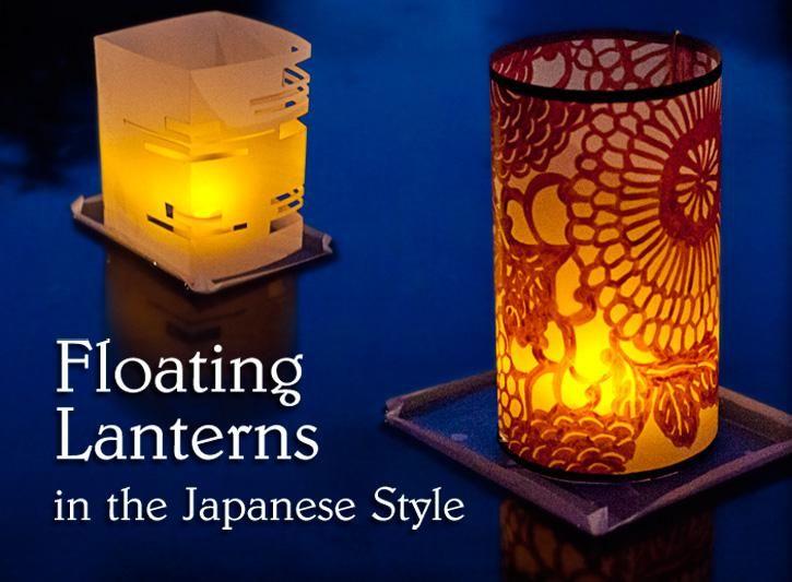 Diy Lanterns Diy Floating Lanterns In The Japanese Style