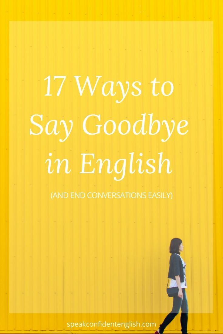 Wish you knew what to say to a new client on the telephone at the end of a conversation in English? Good news! Check out 17 ways you can end a conversation naturally and say goodbye in English!