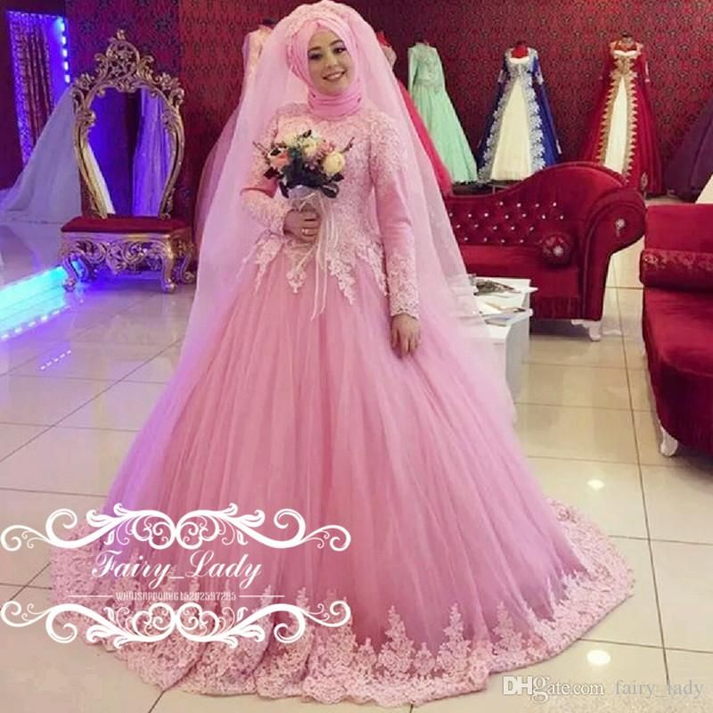 Fabulous Pink Lace Islamic Muslim Wedding Dresses 2017 Arabic Dubai ...