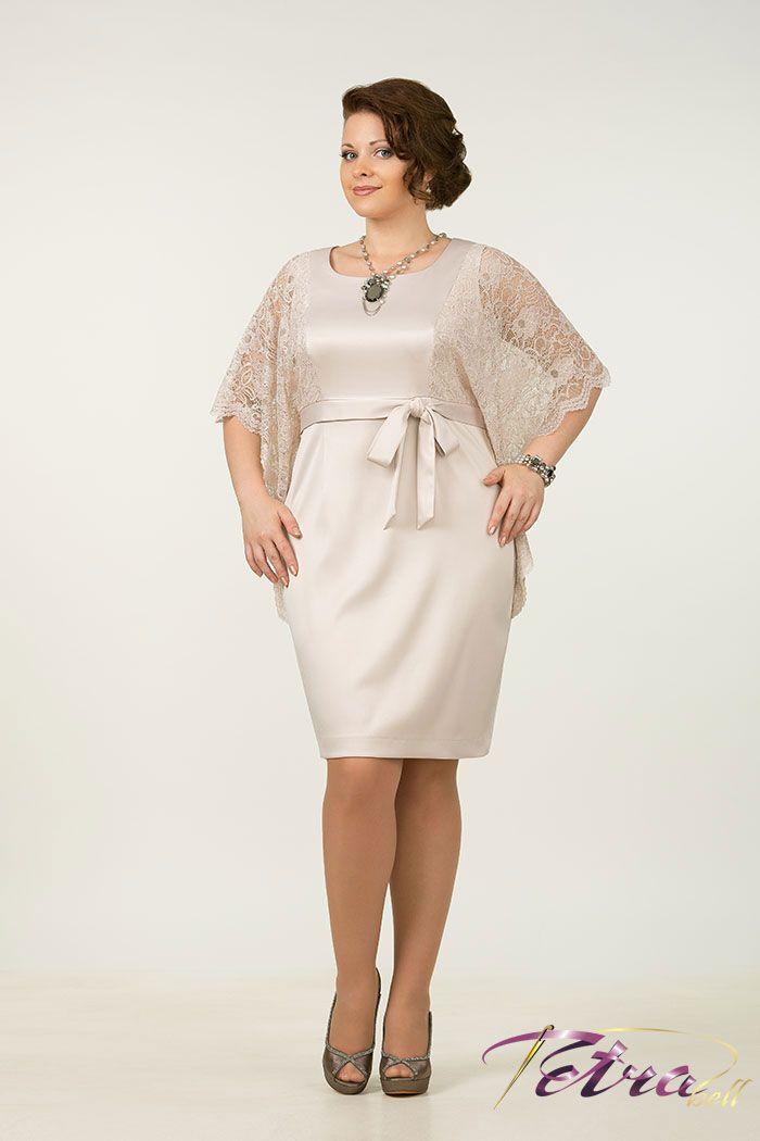 6647405bf2ee26c Картинки по запросу платья в пол для полных | идеи для шитья ...