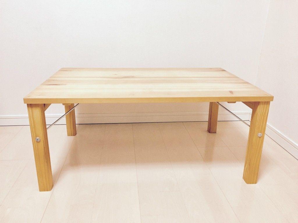 パイン材テーブル・折りたたみ式のインテリア実例 | RoomClip (ルームクリップ)