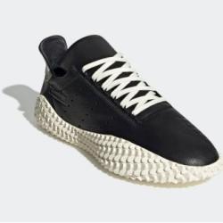 Photo of Commander Schuh adidas