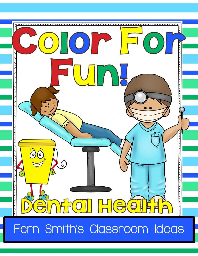 Fern Smiths Classroom Ideas For Dental Health Month With A Freebie Color Fun