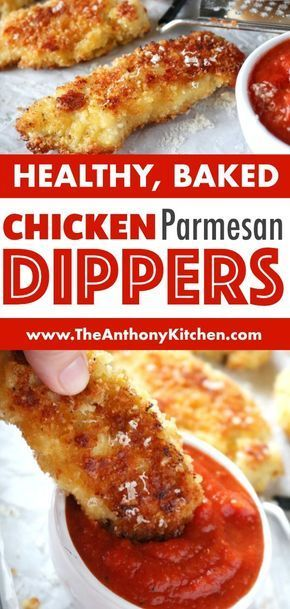 Parmesan Crusted Chicken Tenders images