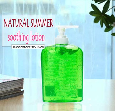 After Sun - DIY Natural Summer Soothing Lotion : ♥ IndianBeautySpot.Com ♥