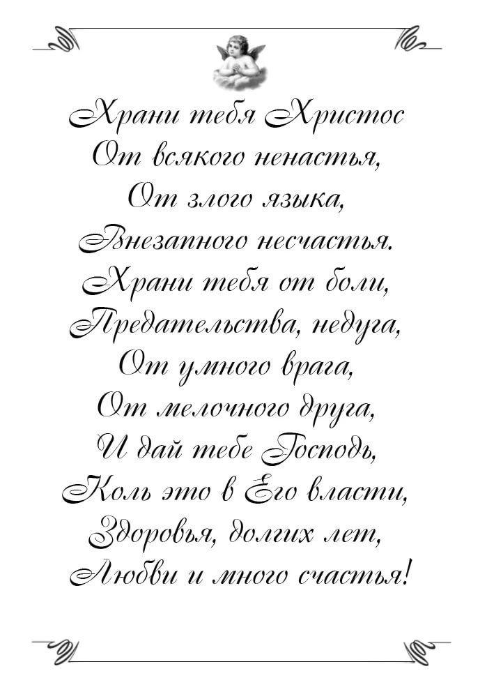 Расписание Сапсанов из твери в Питере