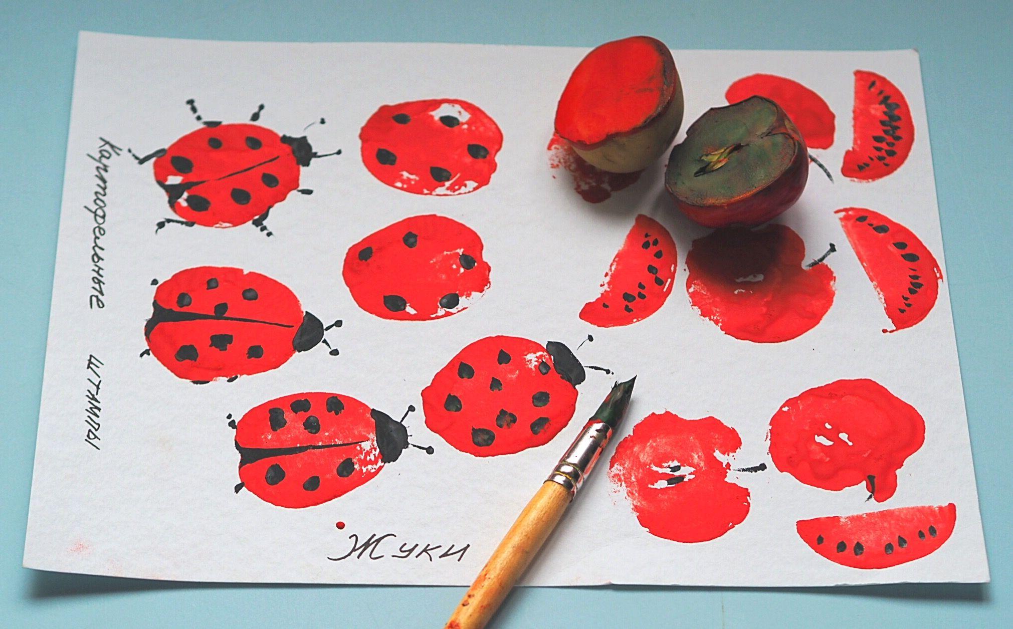 Рисование штампами картинки, поздравления