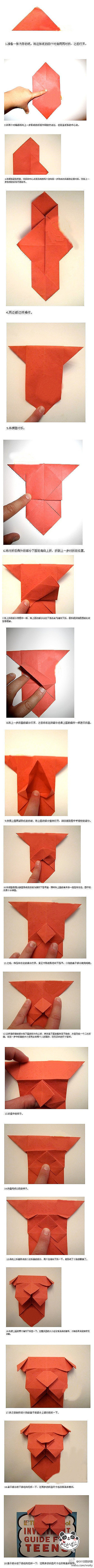 Step By Step Instructions How To Make Origami A Bulldog (Face ... | 6963x416