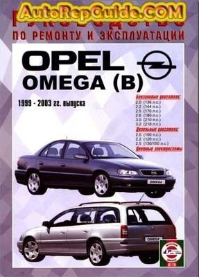 download free opel omega b 1999 2003 repair manual image by rh pinterest ie Vauxhall Omega Estate 2001 Vauxhall Omega