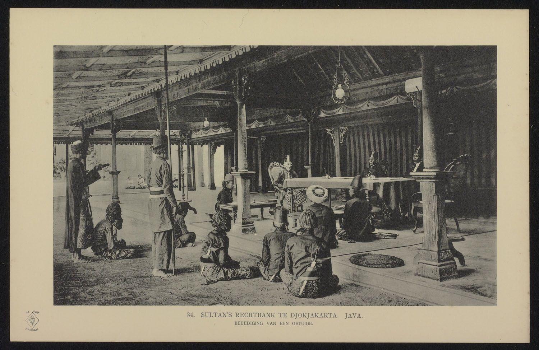 Rechtbank van de sultan van Djokjakarta Sejarah, Belanda