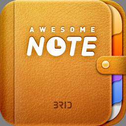 App Icon Gallery Mobile Tuxedo School Apps Ios App Icon Good Notes