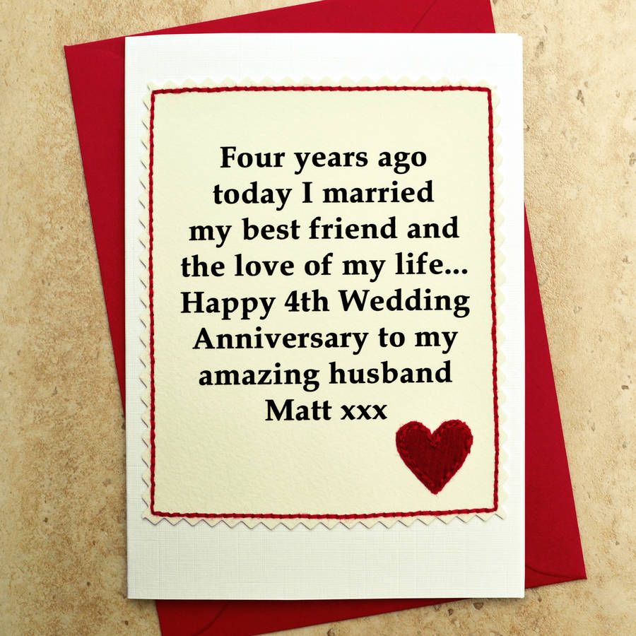 Personalised 4th Wedding Anniversary Card Anniversary Cards For Husband Anniversary Cards Printable Anniversary Cards