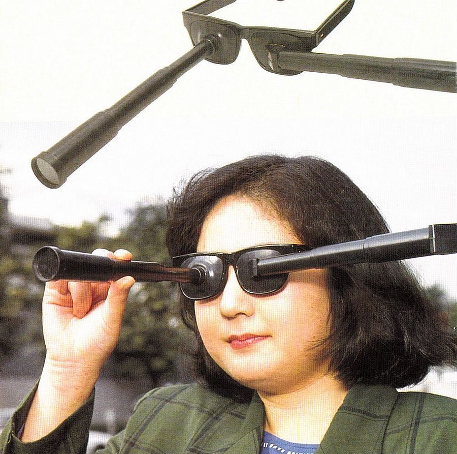 23 Chindogu ideas | weird inventions, inventions, japanese inventions