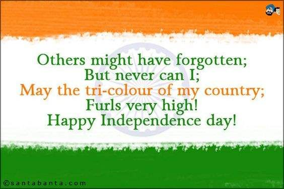 Indian Independence Day Quotes Cws 007