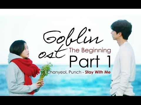 Goblin OST Stay With Me - Gong Yoo | 공유 | Gong Ji Chul