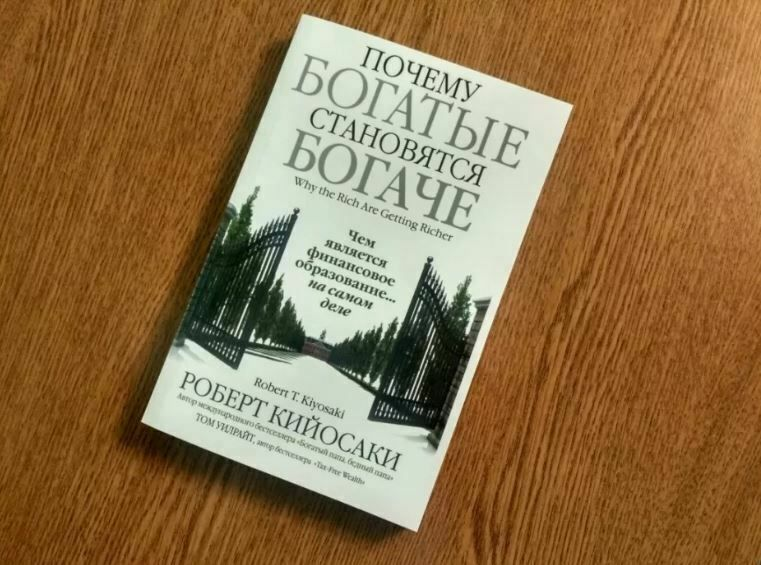 Ebay De на русском языке
