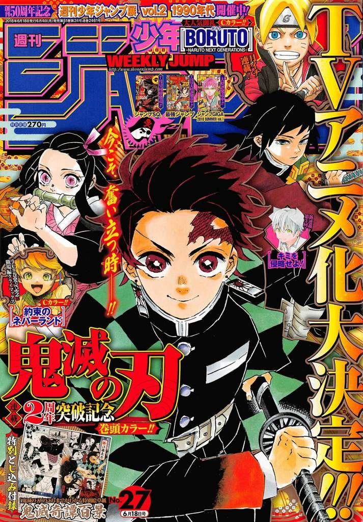 Anime para Kimetsu no Yaiba!!! •Manga Amino En Español